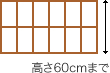 障子(小)