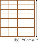 障子(大)